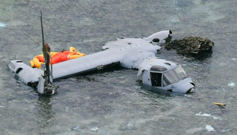 US military crash