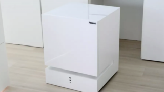 Panasonic has unveiled a prototype of a Moving Fridge that responds to voice commands.