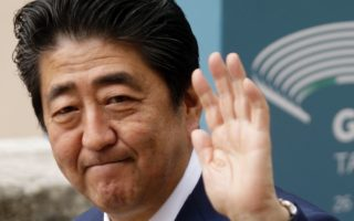 shinzo abe resign health