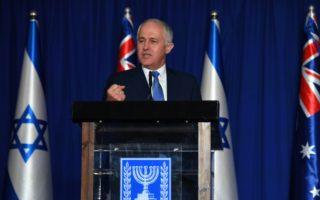 Malcolm Turnbull Israel