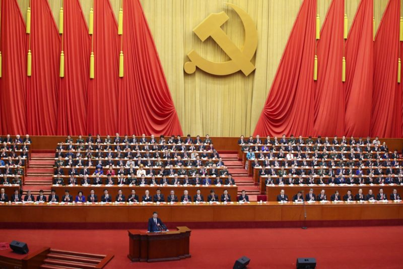 people's congress in china