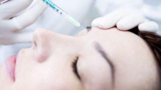 botox cosmetic injections