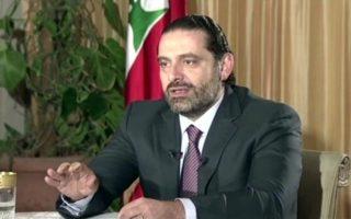 Lebanon PM Saad Hariri