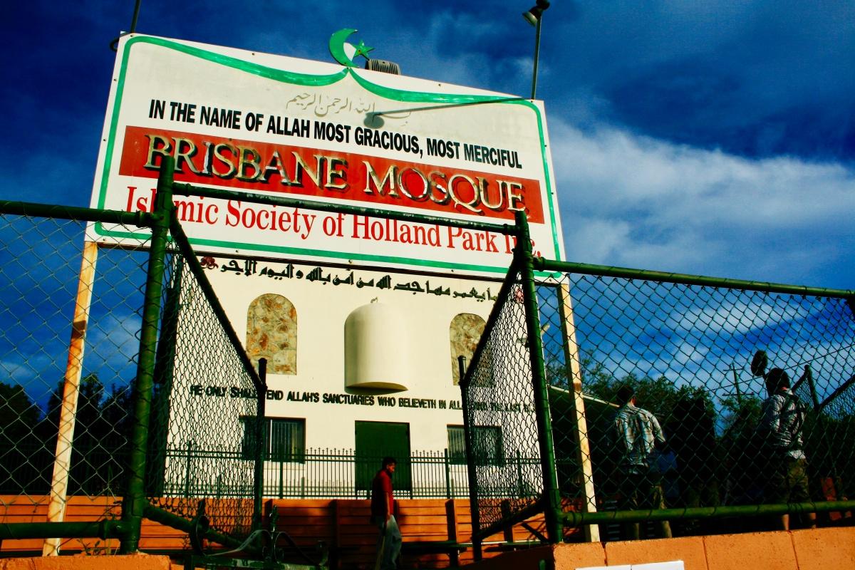 The Mosque Next Door