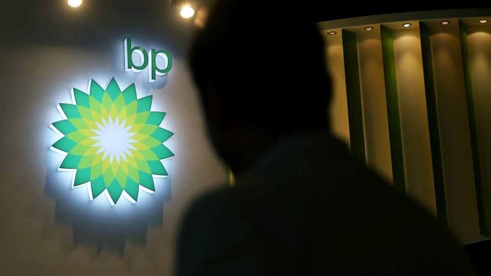 BP plan to buy Australian petrol pump network blocked