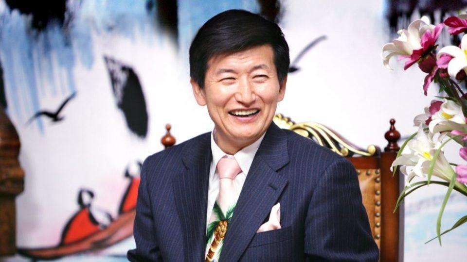 Jeong-Myeong-seok