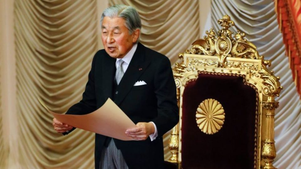 Japanese emperor to abdicate on April 30, 2019