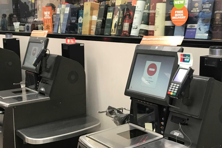 Woolworths checkout offline