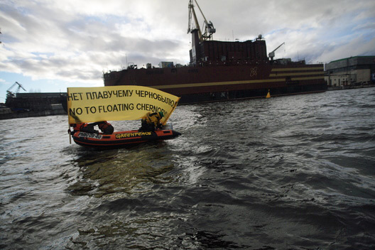 greenpeace floating chernobyl