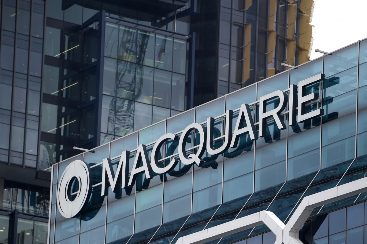 Macquarie is often regarded as the fifth pillar in Australia's banking system.