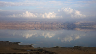 Dead Sea is dying