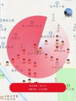 china social credit map