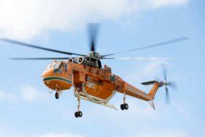 firefighting helicopter crash