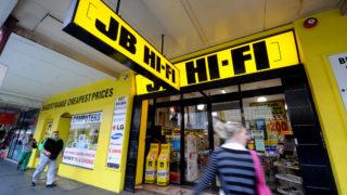 A JB Hi Fi storefront in Melbourne.