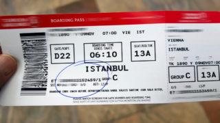 qantas digital boarding pass