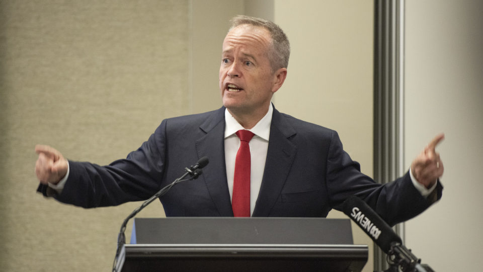 labor legal fund for banking misconduct
