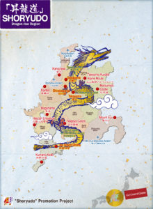 map of Japan dragon route