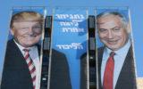 donald-trump-israel