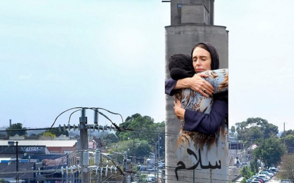 Jacinda Ardern Mural On Melbourne Silo To Become Beacon Of