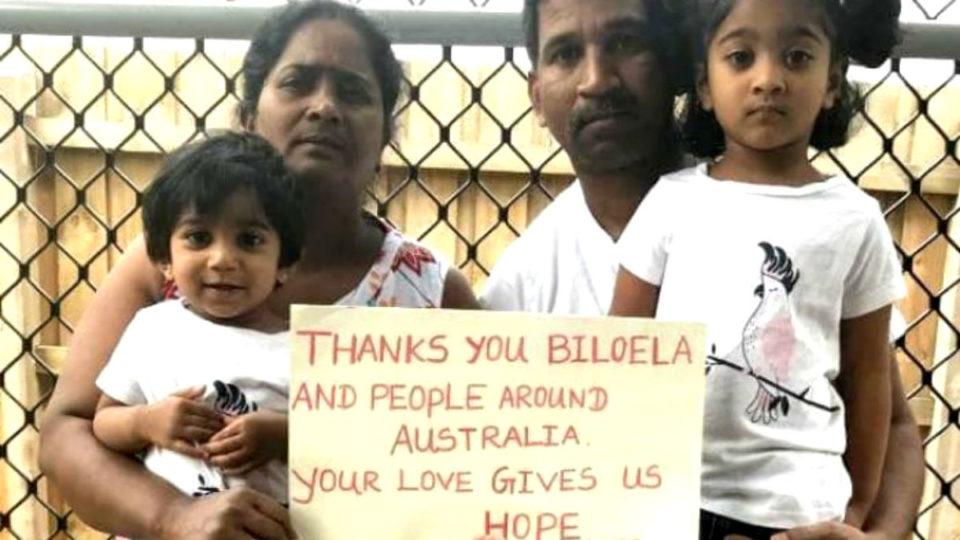 biloela family government