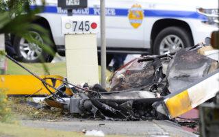 australian hawaii chopper dead