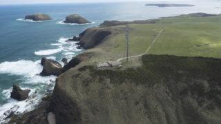 Cape Grim Baseline Air Pollution Station