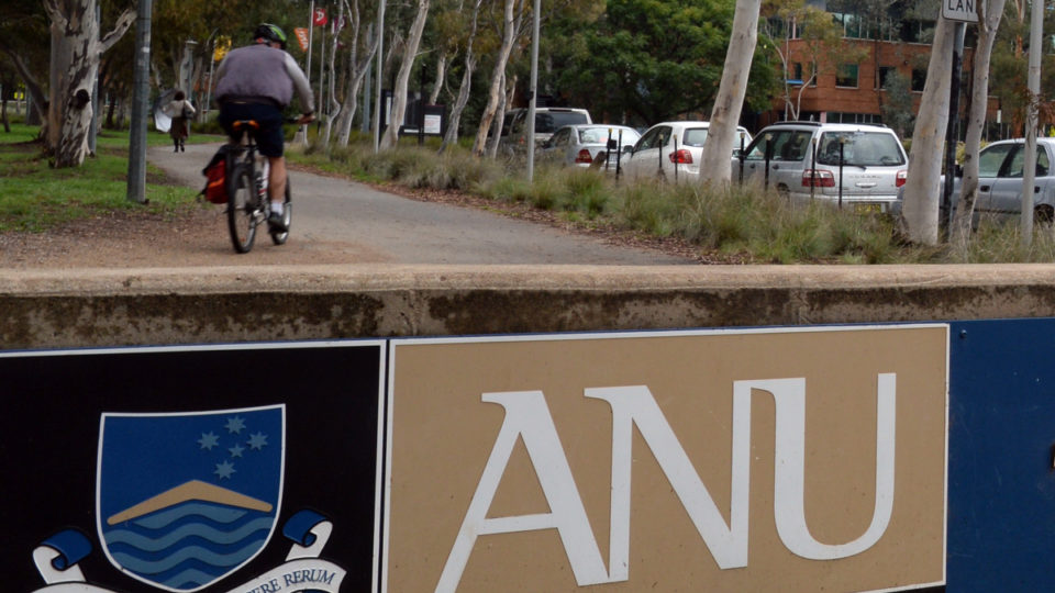 anu data breach