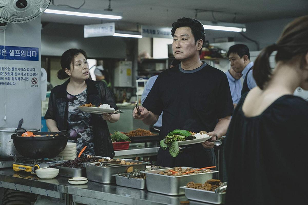 Hye Jin Jang Song Kang-ho