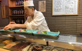sushi university japan