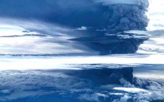 png volcano erupt