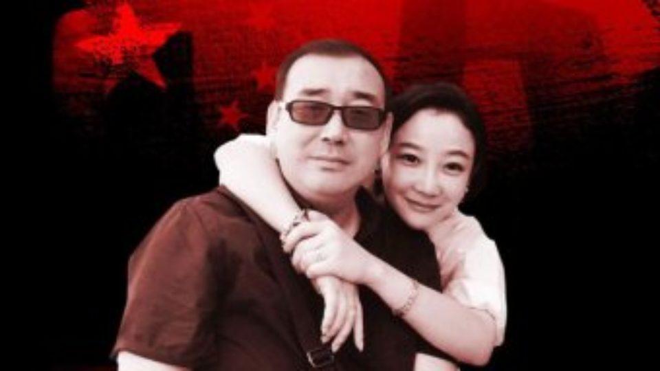 writer detained china