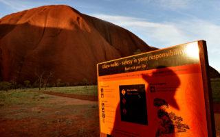 Uluru climb sign