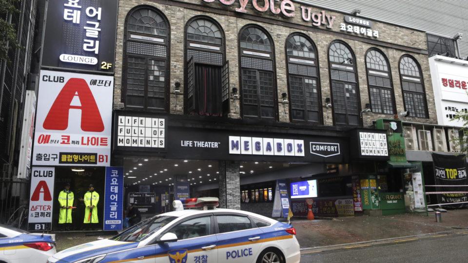 south-korea-nightclub