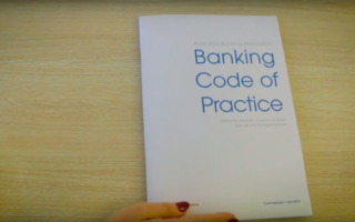 latest banking code
