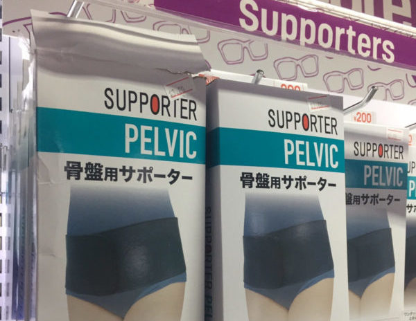 Special pants to support your pelvic floor on sale at Daiso.