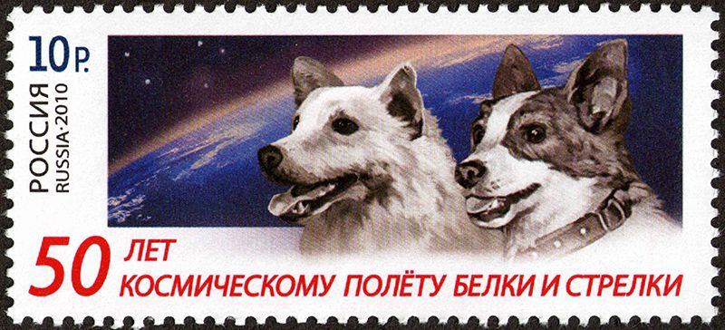 Russian stamp commemorating the 50th anniversary of the space flight. Photo: Russian Post
