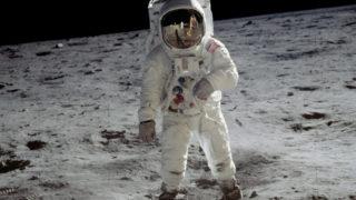 Australia nasa moon