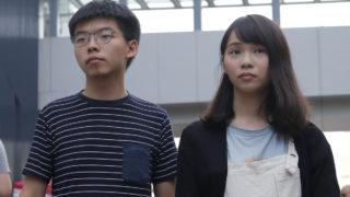 arrests activists hong kong