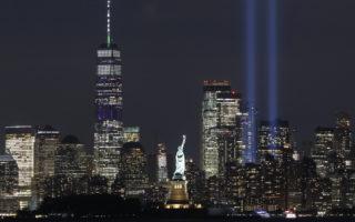 september 11 attacks 2019