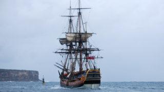 HMB Endeavour sailing.