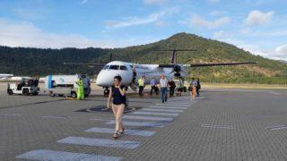 qantas propeller stop