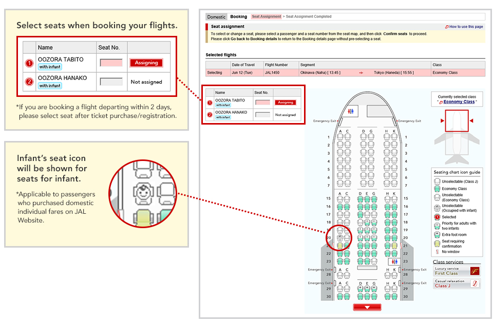 A screenshot of Japan Airlines' site.