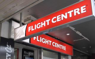 flight centre redundancies