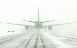 plane slide runway snow