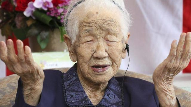 Why do some people live beyond 110? New discovery