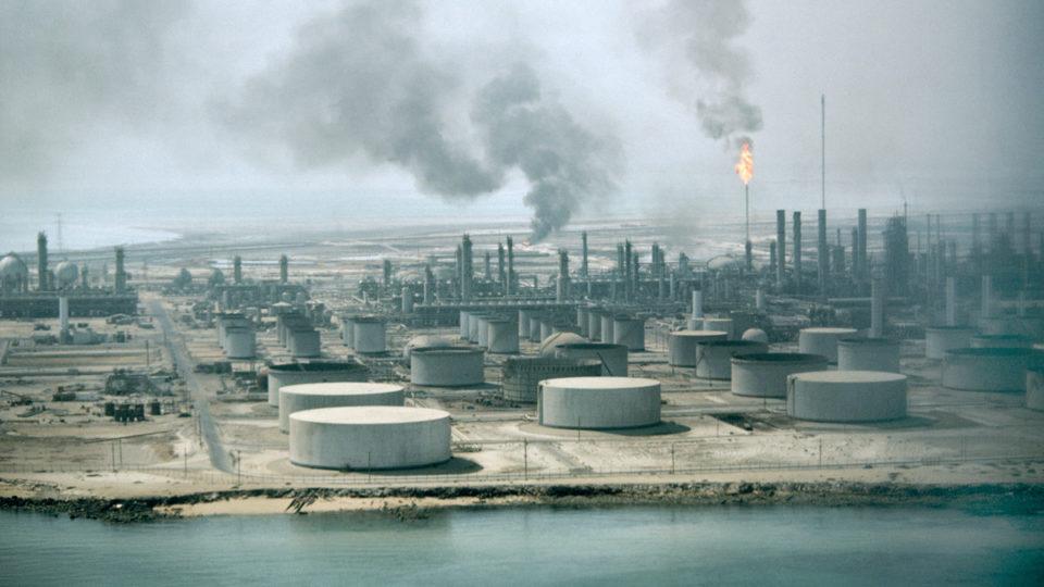 A Saudi Aramco oil refinery.