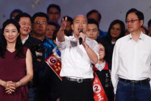 taiwan-election