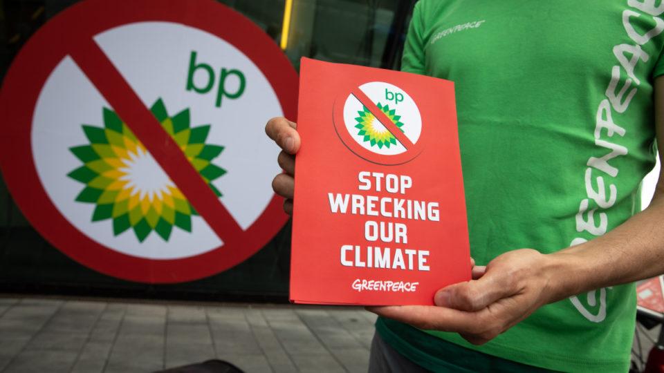 bp zero emissions