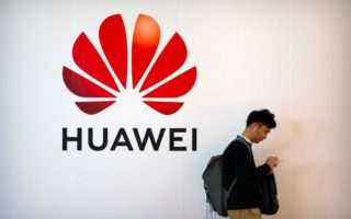 Huawei dispute