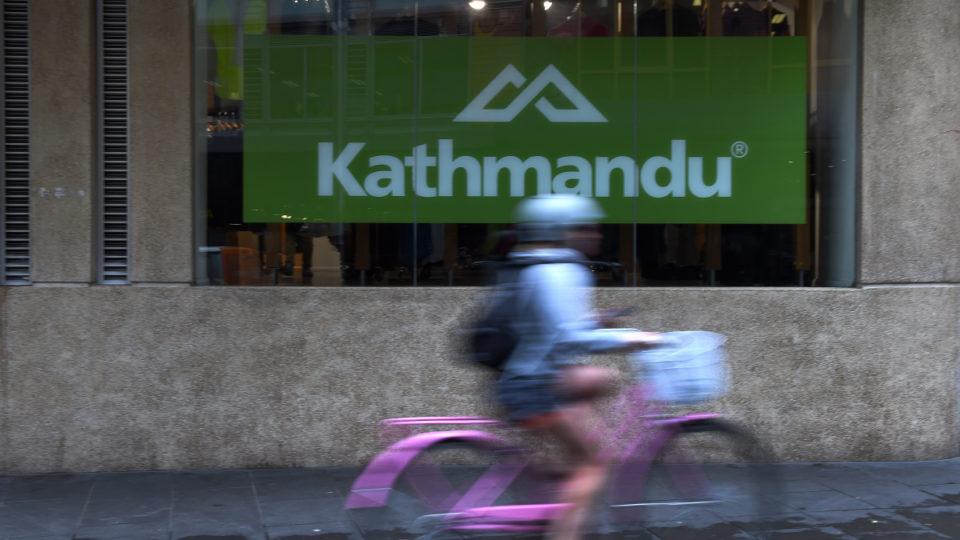 retail coronavirus kathmandu
